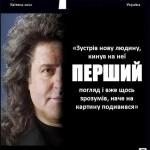 Український Esquire таки вийшов українською