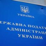 Податок на тарганів приблизить Україну до Європи