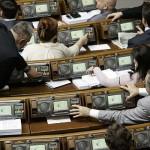 Український депутат планує увійти до Книги рекордів Гінеса