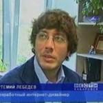 Артемія Лєбєдєва звільнили зі Студії Артемія Лєбєдєва