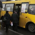 З 1 червня проїзд у громадському транспорті оплачуватиметься при виході