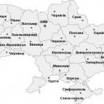 Області України можливо перейменують у регіони