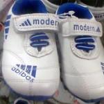 Компанія Abibas оголосила про наміри придбати Adidas
