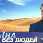 Фотофакт: В Івано-Франківську з'явились білборди із зображенням Віктора Януковича. Замовник невідомий.
