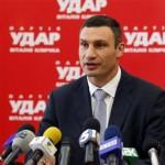 Віталій Кличко оприлюднив першу десятку виборчого списку партії УДАР