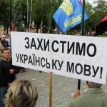 У Львові мають намір заборонити вживання російської мови з 8 до 22 год.