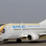 """Стала відома причина відміни рейсів компанії """"Аероcвіт"""""""
