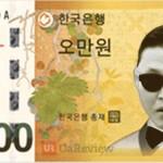 Репер PSY з'явиться на південнокорейській валюті