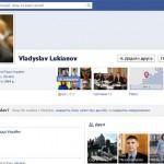 Депутат Верховної Ради вирішив конфлікт з банком завдяки посту в Facebook