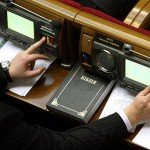 Хакери розблокували Верховну Раду України