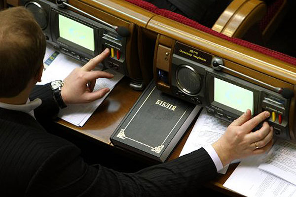 """Хакер майстерно обходить заборону одночасного голосування за кількох депутатів в системі """"Рада"""""""
