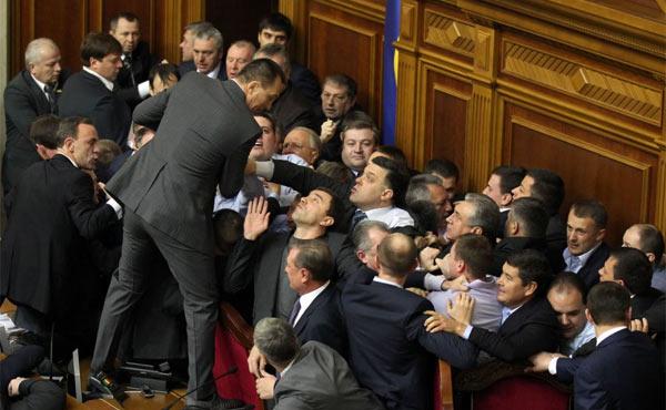 Депутати Верховної Ради України