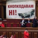 """Депутатам, які відсутні у сесійній залі, пропонують голосувати по """"скайпу"""""""