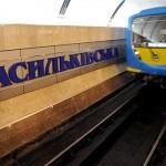 Користування ескалаторами у київському метрополітені стане платним