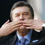 Янукович видасть книгу про те, як втекти від люстрації за кордон