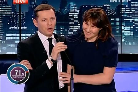 Олег Ляшко та його дружина