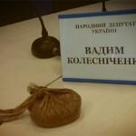 Фототофакт: Експертиза встановила, що екскременти, якими кидали в Колесніченка, належать жителю Івано-Франківська