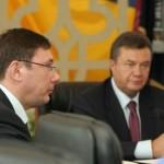Янукович помилував Луценка через конфуз