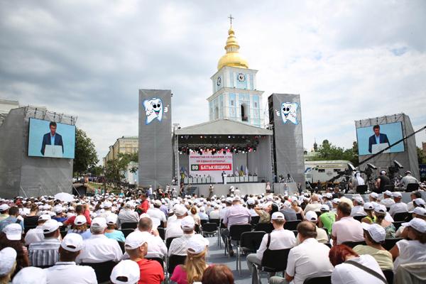 З'їзд опозиції у Києві