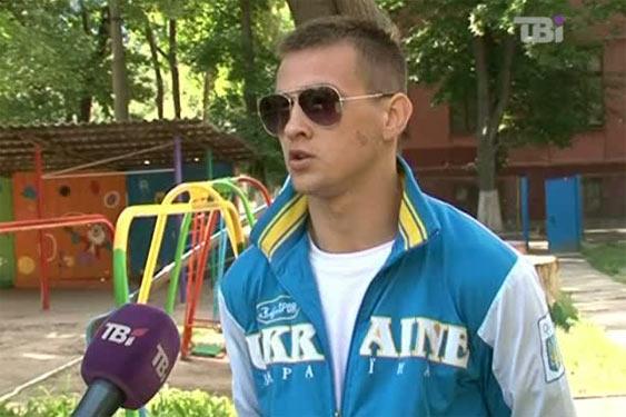 Вадим Титушко