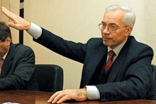 Микола Янович Азаров