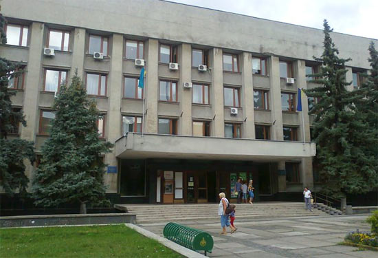 Ужгородська міська рада