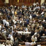 Депутатам у Верховній Раді не платять зарплату