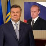 Янукович сфотографувався на фоні плакату з Путіним, у відповідь Путін не зробив нічого