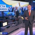 """У черговому """"апокаліптичному"""" сюжеті російського телеканалу по Україні ходять зомбі"""