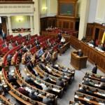 Під час пленарного засідання Верховної Ради зникло світло