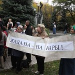 Фотофакт: Пенсіонери вимагають посадити письменника Сергія Жадана за геронтофобію
