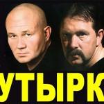 """Російський гурт """"Бутырка"""", що виконує шансон, запропоновано на Шевченківську премію"""