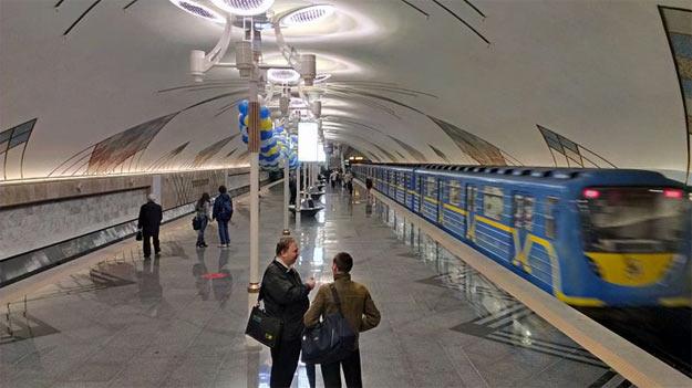 """Станція метро """"Теремки"""", Київ"""