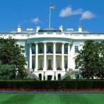 В Україні з'явиться свій Білий дім
