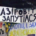 Янукович виконав вимогу Майдану і звільнив Азіріва