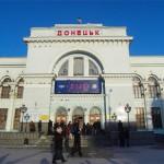 Щоб народ не заважав владі працювати, столицю можуть перенести в Донецьк