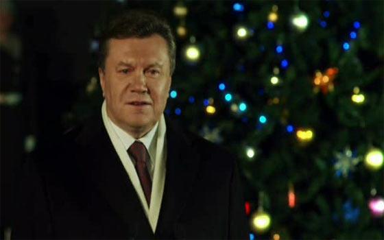 Віктор Янукович, новорічне привітання