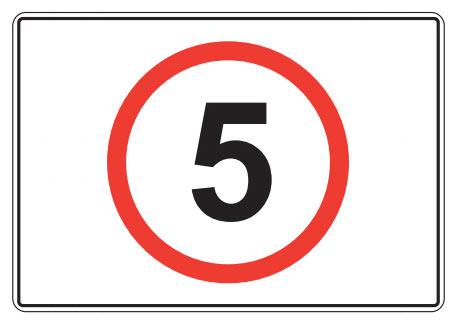 Обмеження: 5