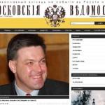 Московська газета використала фото Тягнибока, щоб проілюструвати щасливого росіянина