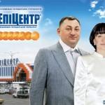 Олександр Герега, Епіцентр