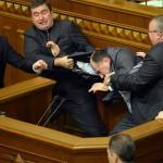 """Телеканал """"Рада"""" заборонив вживати словосполучення """"Верховна Рада"""""""
