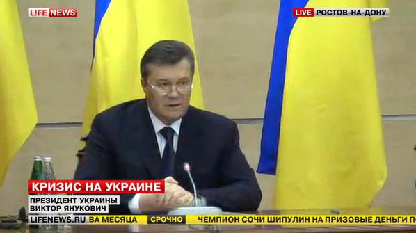 Янукович, прес-конференція в Ростові-на-Дону