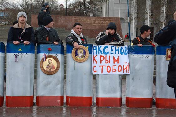 Аксьонов, Крим з тобою