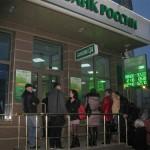 Росія надасть фінансову допомогу Криму радянськими рублями