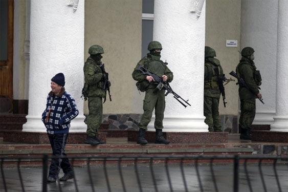 Захоплення будівлі групою озброєних людей