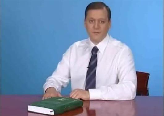 Михайло Добкін. Скучне лице