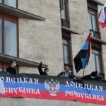 В Донецьку сепаратисти захопили лікеро-горілчаний завод