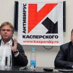Слідом за Facebook, Skype і Gmail в Росії можуть заборонити Антивірус Касперського