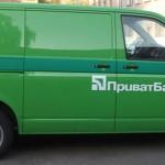 """Інкасаторські машини ПриватБанку, які викрали у Горлівці, повернули наповненими """"зеленими чоловічками"""""""