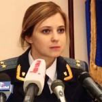 В Росії розпочали продаж гумової Наталії Поклонської